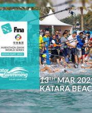 Doha - 1ere étape de la Coupe du Monde de Marathon 2021