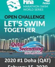 Doha - 1ere étape de la Coupe du Monde de Marathon 2020